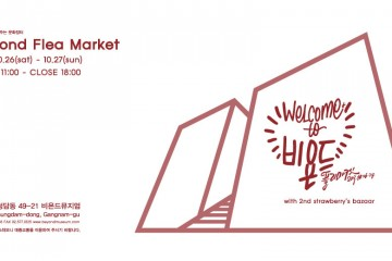 beyond flea market_10.26-27