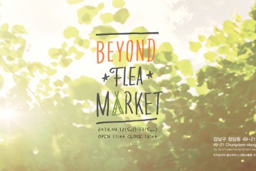 BEYOND FLEA MARKET